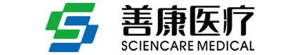 Shenzhen Sciencare Medical Industries Co.,Ltd